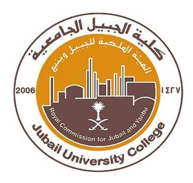 Profile For Jubail University College Higheredjobs